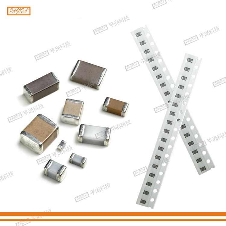 smd capacitor 1206 X5R/X7R